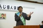 岡山県知事選 植本かんじ候補