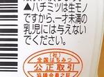 2017-04-15T00:05:16.JPG