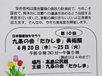 2017-04-22T17:48:15.JPG