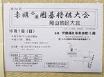 2017-09-04T21:48:00.JPG