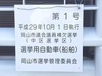 2017-10-09T21:02:19.JPG
