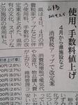 DSC_7959.JPG