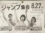 2017-08-13T16:44:37.JPG
